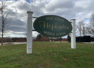 HHS HMS sign